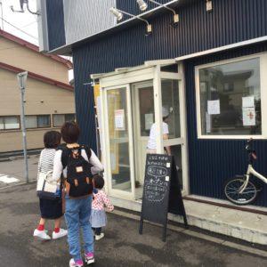 北海道 焼き菓子