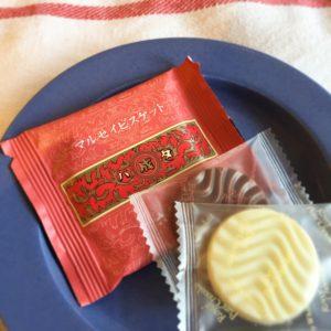 お客様用 北海道お菓子
