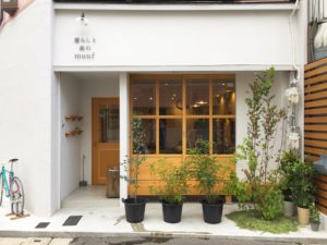 高槻市の美容室 入り口と縁側と植物