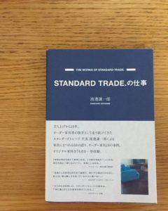 ADE1B5D4-FE9C-4A88-993E-18145AE066DD